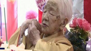 Mulher de 117 anos se torna a terceira pessoa mais velha da história